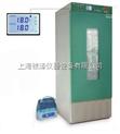 双制式温控霉菌培养箱,MJ-250B-II霉菌培养箱,250L霉菌培养箱