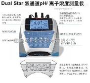Dual Star 餘氯測量儀