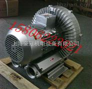 高压风刀专用风机;旋涡高压风机价格