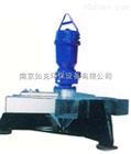 SBJ 型深水曝氣攪拌兩用機