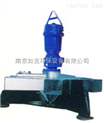 SBJ 型深水曝气搅拌两用机