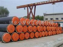 化工管道保溫工程承攬商.高密度聚乙烯夾克管.預制保溫無縫鋼管