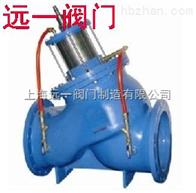 YQ20006-10Q/16Q活塞式多功能水泵控制閥