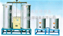 山东锅炉软化水雷竞技官网app在处理杂质水中的优势