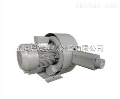 EHS-6375台湾升鸿双段高压风机-EHS-6375