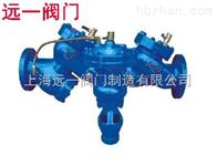 HS41X-10A/16A/25铸铁带过滤器倒流防止器