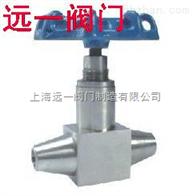 不锈钢焊接截止阀
