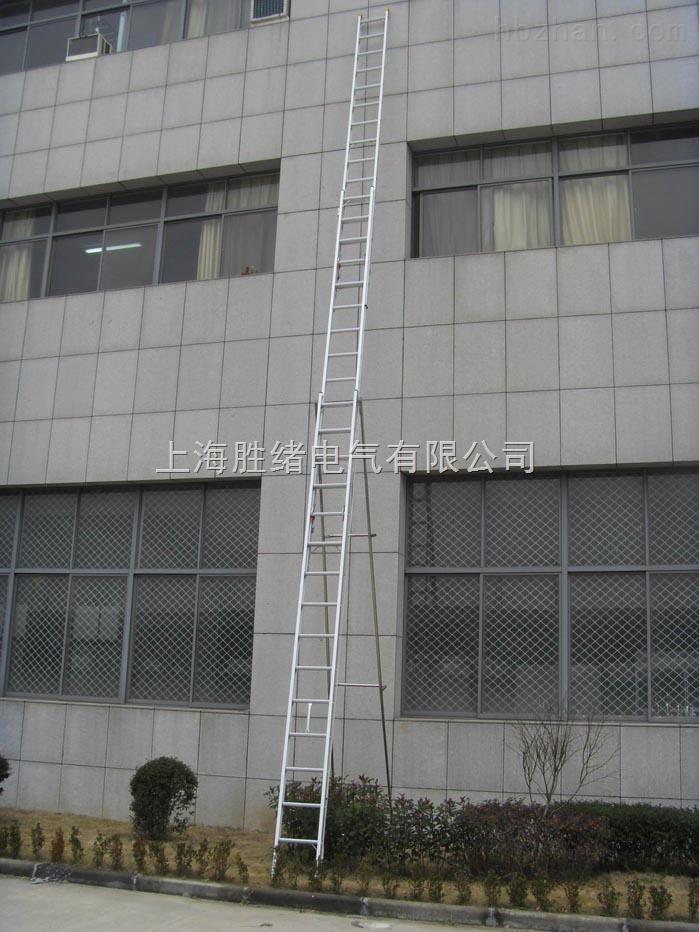 铝合金梯子//铝合金梯子