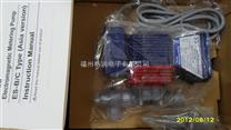 易威奇IWAKI 计量泵,磁力泵--全新原装