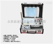 QDF-3/QDF-3热球式风速仪/热敏型风速检测仪