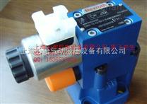 DBAW15BH2-2X/200-170-6EG24N9K4力士乐rexroth电磁溢流阀