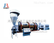 脫硫石膏烘幹機以絕對的優勢占領市場