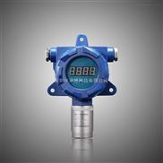 廠家直銷24小時固定在線氮氣探測器
