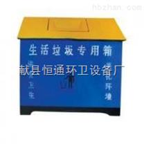 廊坊霸州新农村垃圾箱