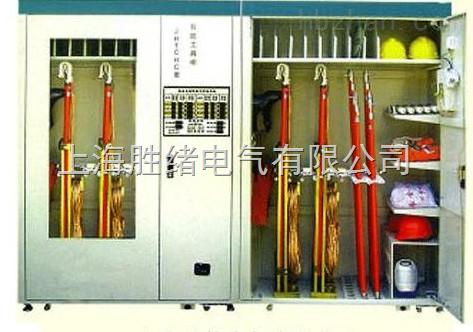 电力安全工具柜出厂价格