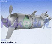 高速潛水攪拌機  混合潛水攪拌機