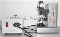 牛顿环实验装置_北京卓川_北京现货