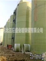 CG玻璃鋼容器