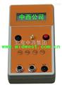 土壤电导率测定仪MN11/U-ECA(国产)