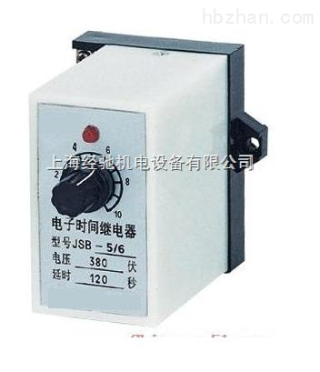 jsb-5/6晶体管时间继电器