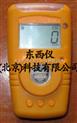 便攜式氮氣檢測儀