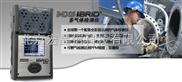 MX6-MX6扩散式多气体检测仪