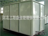 SMCSMC玻璃钢模压板组合水箱