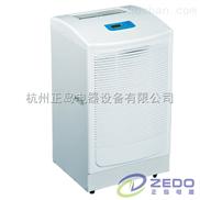 重庆印刷厂房用除湿器哪个牌子好?
