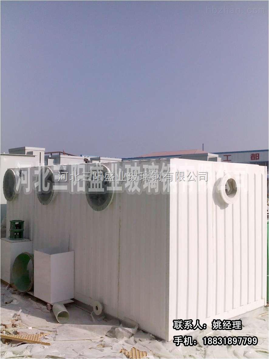 干式吸附塔,有机废气净化塔概述 干式吸附塔YHSJ型活性炭干式吸附塔是我公司在有关设计单位的指导下,在原BF、DGS、BSG型等碱液湿法酸雾净化塔后,联合开发研制的新一代干法吸附酸性废气的净化器,该净化器采用特殊吸附填料,是处理氮氧化物(NOx)、盐酸雾(HCL)、硫酸雾(H2SO4)、氮氟酸(HF)等多种酸性废气的又一新颖净化设备。它具净化效率高,结构紧凑占地面积小,耐腐蚀,耐老化性能好,重量轻,便于安装、运输。与碱液湿法净化塔相比,具有以下特点: 1、吸附净化效率高; 2、温度适用性好; 3、运行成本