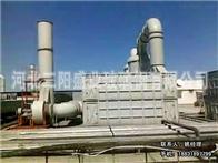 YHSJ油霧廢氣處理塔