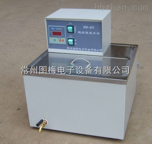 hh-601-超级恒温水浴(带循环泵)