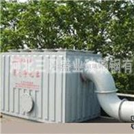 環保工業噴漆廢氣凈化塔