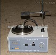 95-1-恒溫磁力加熱攪拌器(攪拌小體積樣品)