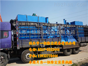 MC72-II型脉冲布袋除尘器高效布袋除尘器