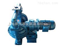 DBY型电动隔膜-上海阳光泵业制造有限公司