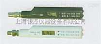 筆試酸度計,精巧設計,世界L先的檢測儀器集成供應商