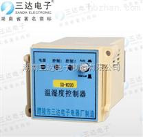 智能溫濕度控製器/三達