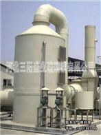 BXT型BXT系列玻璃钢废气洗涤塔