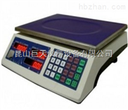 友声ACS-30A型电子计价桌秤,ACS-30公斤精度10克电子桌秤供应