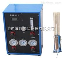 氧指数测试仪,zui低氧浓度检测仪