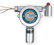 MOT200-A-EX固定式可燃气体检测仪