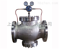 YK43F超大口径气体减压阀