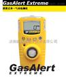 便攜式一氧化碳檢測儀 gaxt-m一氧化碳報警儀