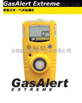 便攜式二氧化硫濃度檢測儀 GAXT-S二氧化硫報警儀