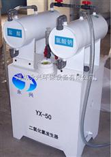 吉林二氧化氯发生器价格与作用 使用方法