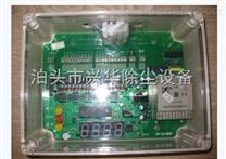 SXC-8B离线脉冲控制仪(包括气箱脉冲除尘器控制器)