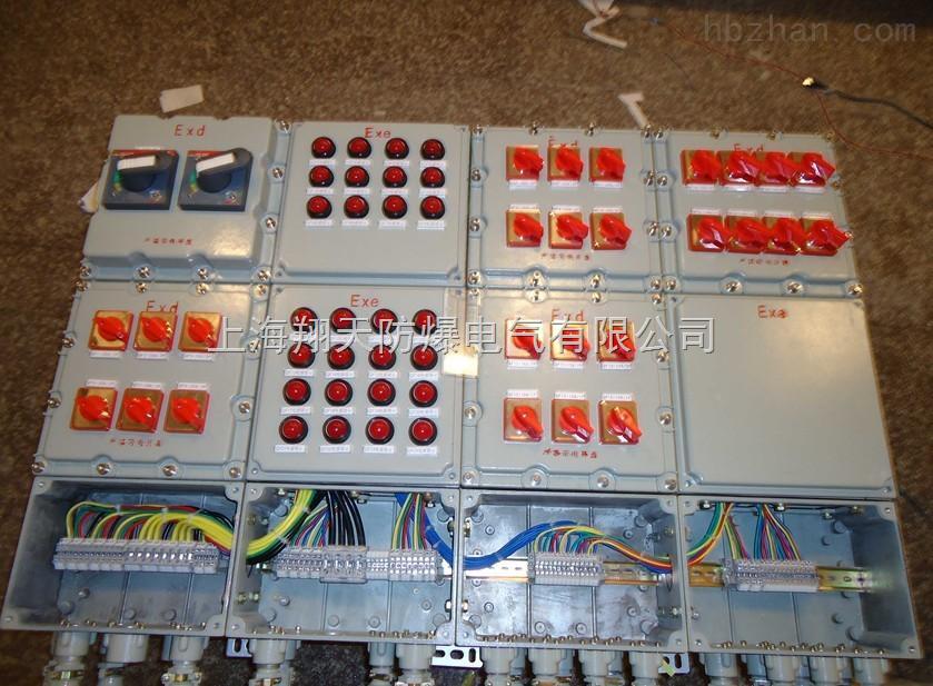 防爆箱|柜|控制箱|接线箱|仪表箱|检修箱|照明动力箱