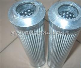 PLFX-30*3(福林)FILTREC富卓高效滤芯