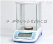 嘉兴0-320g万分位电子天平,成都0-320g高精密电子天平价格