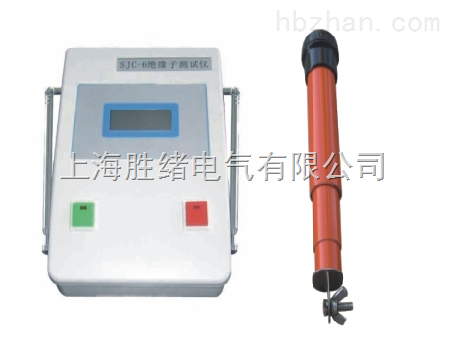 *绝缘子分布电压测试仪